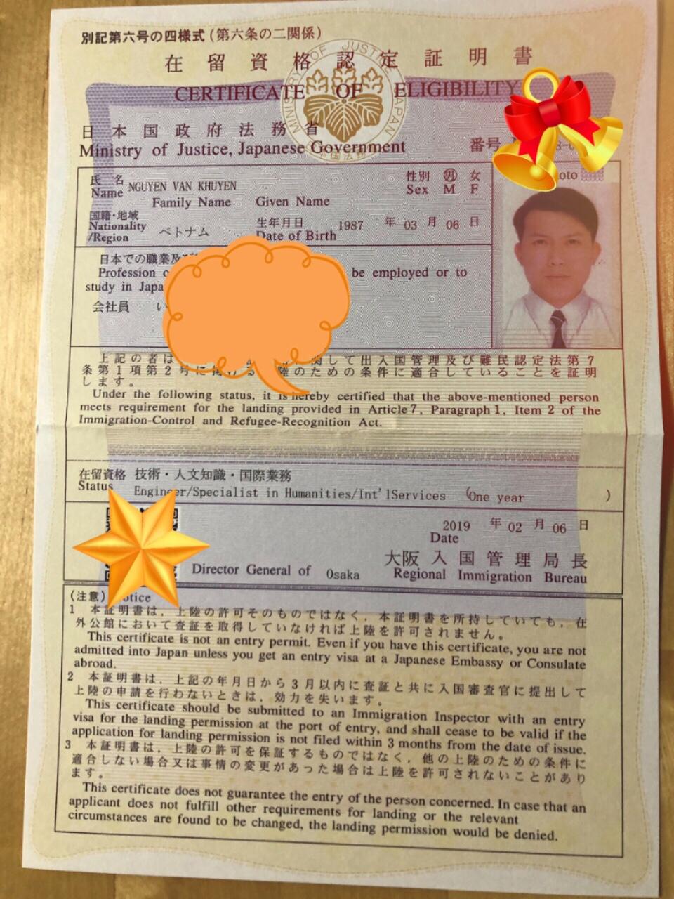 1553045056-multi_news170-NguyenVanKhuyen.jpg