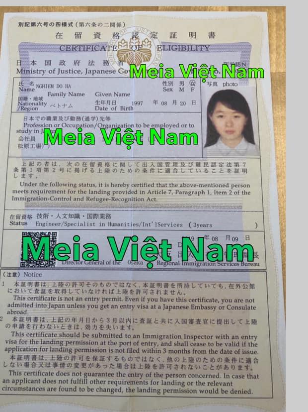 1566780955-multi_news170-98.jpg
