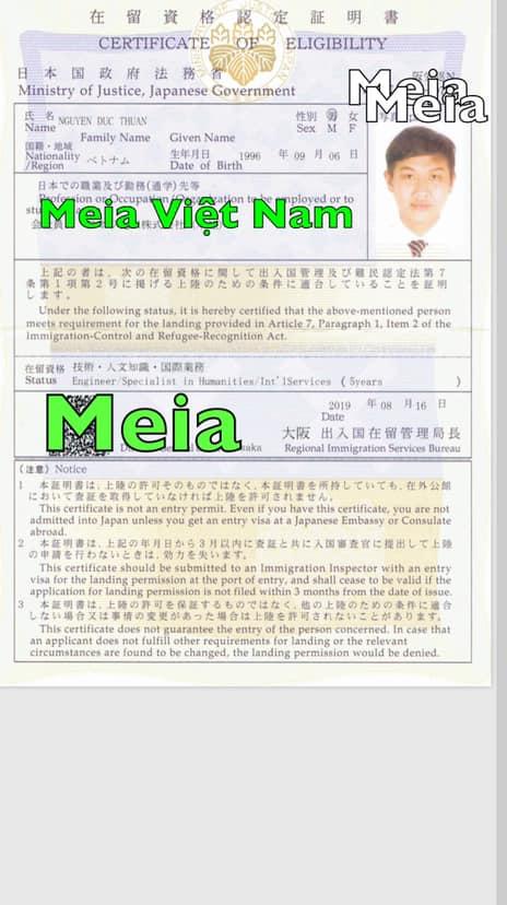 1566780957-multi_news170-168.jpg