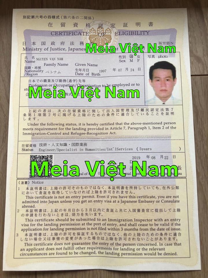1566780961-multi_news170-2281.jpg