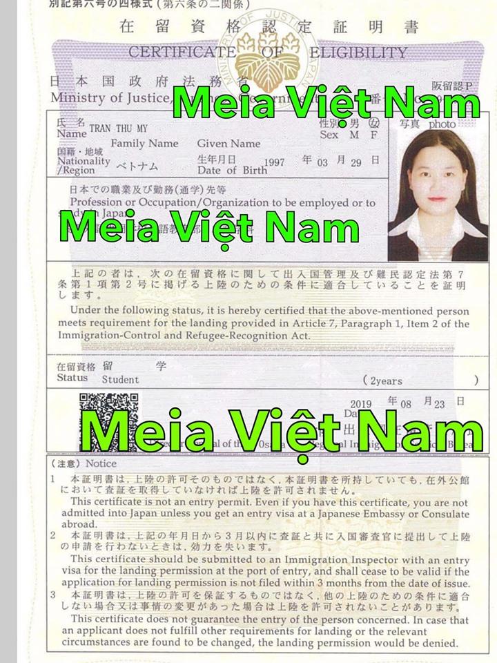 1566780970-multi_news170-2382.jpg